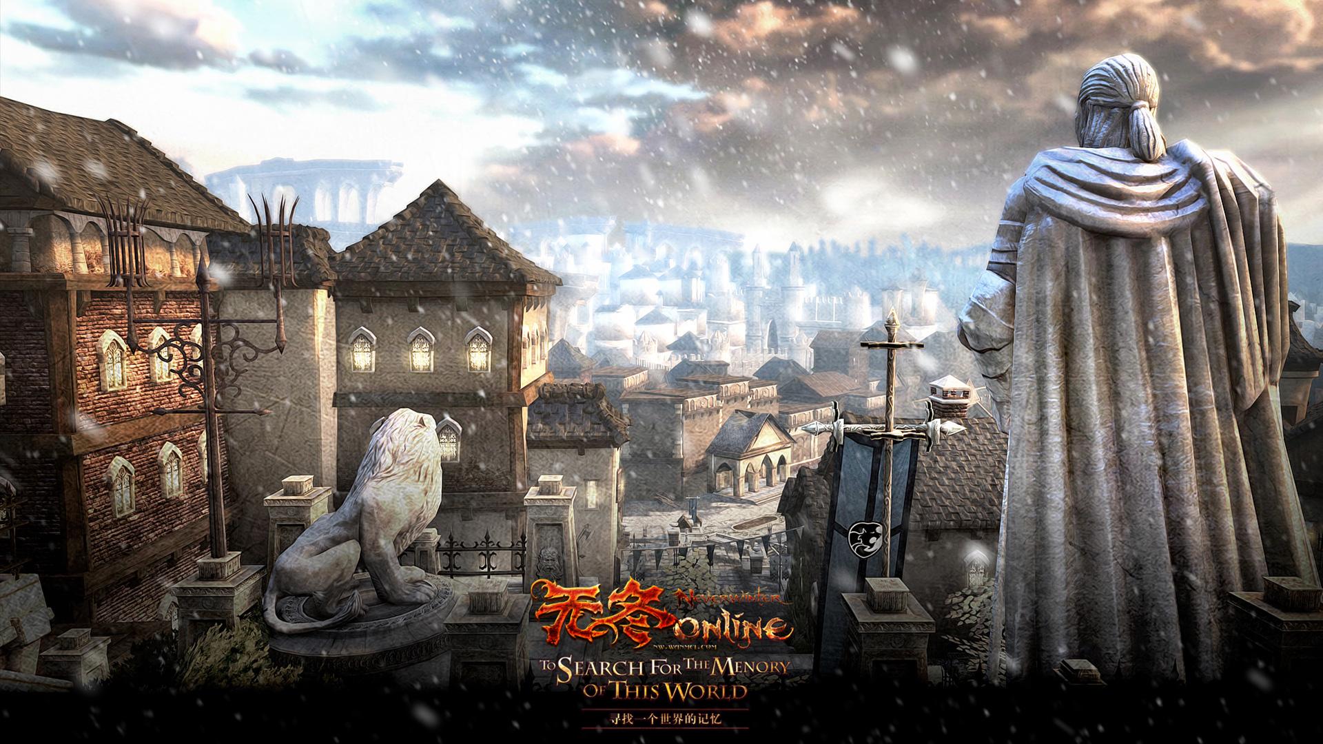无冬城的后花园 - 《无冬online》官方网站