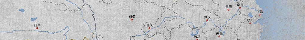 山大威海手绘地图
