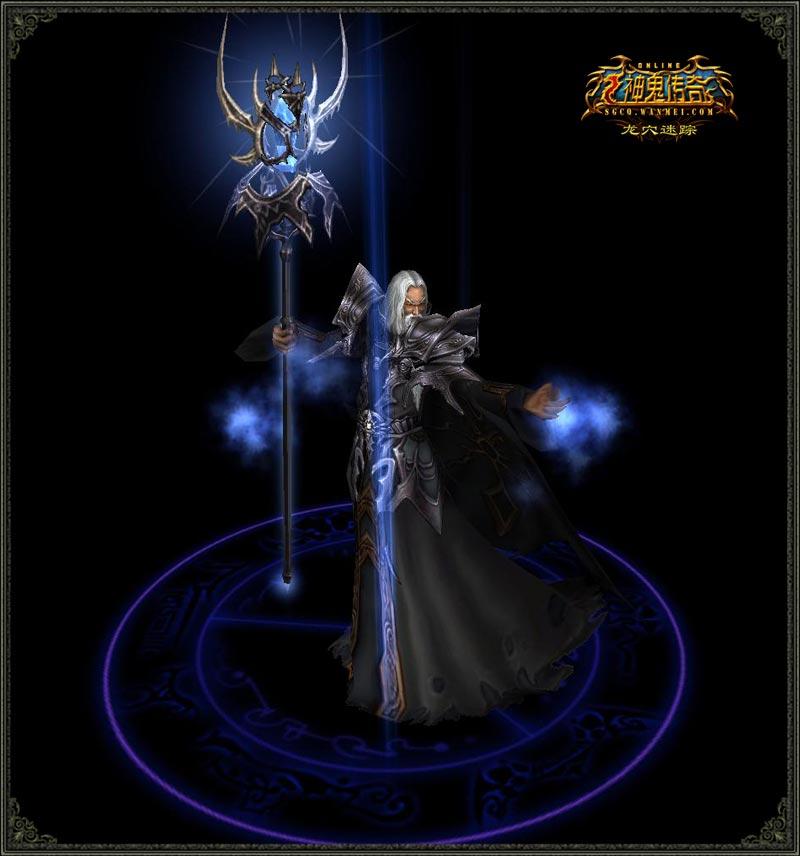 网络游戏 神鬼传奇  等级:85 类型:魔法攻击 黑袍巫师萨鲁曼对暗元素